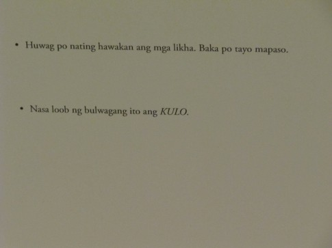 Joseph de Luna Saguid's Kulo (excerpt)